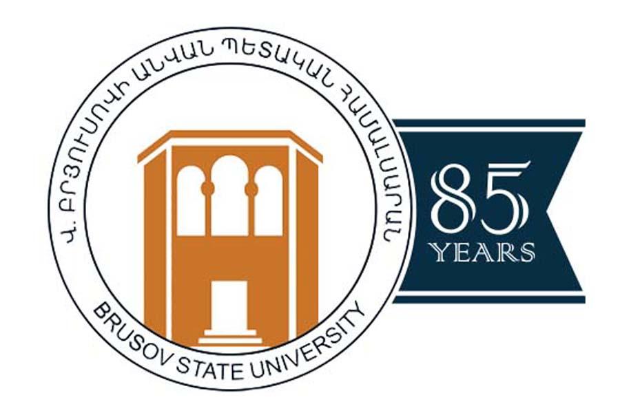 Internationale germanistische Konferenz anlässlich des 85. Jahrestages des Lehrstuhls  für Deutsch an der Jerewaner Staatlichen W. Brjussow-Universität